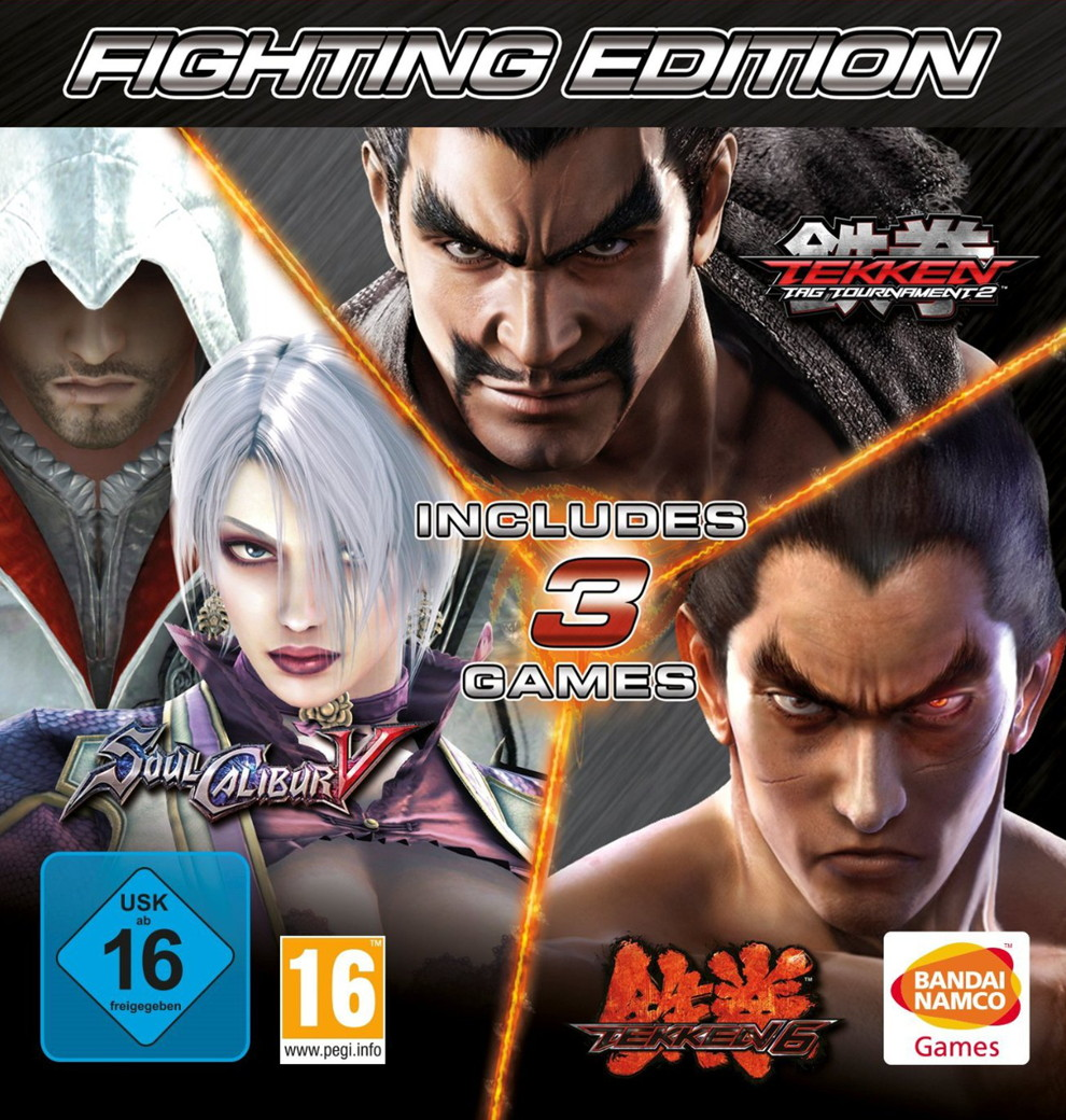 [n]FightingEditionXbox360_in