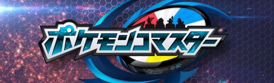 Pokemon CoMaster logo