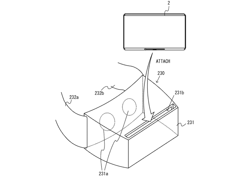 Switch VR Patent